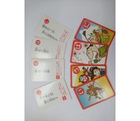 판매_일본_미니 가루타(카드게임)_かるた_7cm*5cm